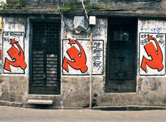 Mamata & The Maoists