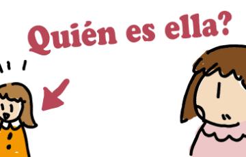 スペイン語 誰?