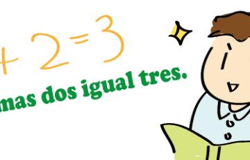 スペイン語 計算