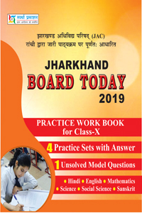 board today 2019 a
