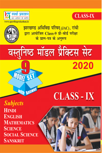 class 9 cover 9 model set 200