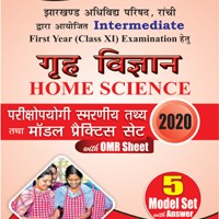 home science 200