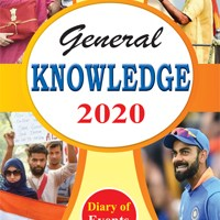 national gk english jan. 2020