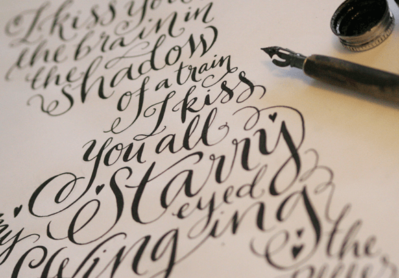 calligraphic musings