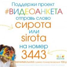 _6df87309f0dc0f1ac5d9a1113b860c59f9e10cb0277fc23791_pimgpsh_fullsize_distr_1