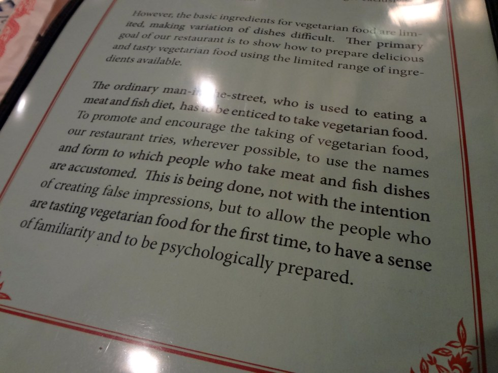 Harmony Restaurant Mission Statement