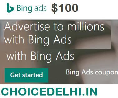 bing-coupon-100usd-worldwide