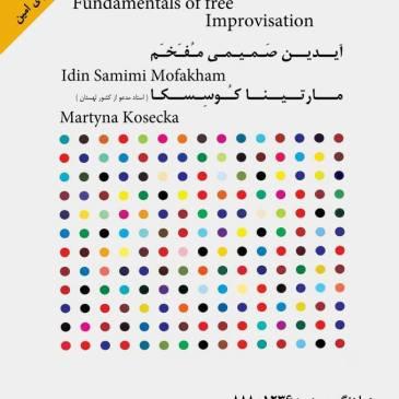Spectro Centre for New Music - Foundamentals of music improvisation - Tehran, Iran
