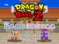 Dragon Bal Z Super Butoden 01