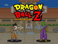 Dragon Ball Z Super Butoden 02