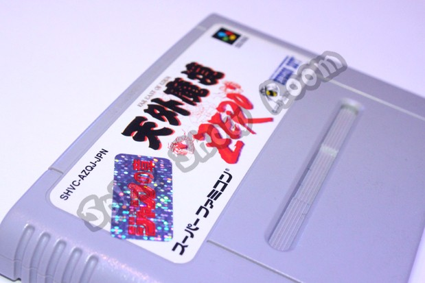 Tengai Makyo Zero Jump no Sho Cartridge