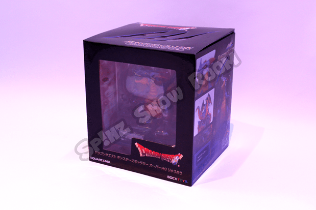 Dragon Quest HG Figure Dragon Lord Boxe - 01 619