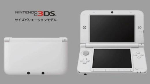 3DS-XL
