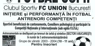 Afis FC Union / Inițiere și performanță