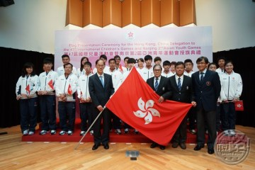 Asian youth games 2013- final- Outlined