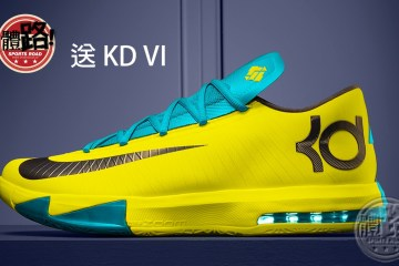 nike-unveils-the-kd-vi-1