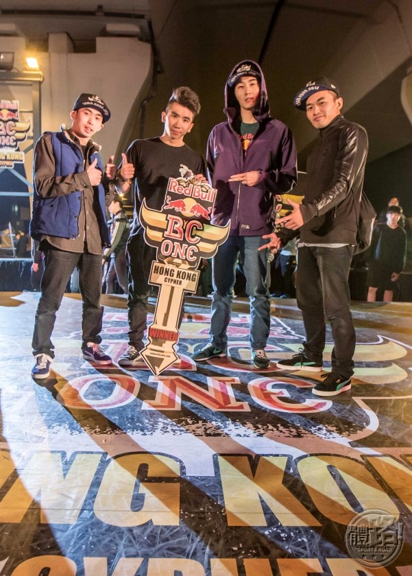 Red Bull BC One HK Cypher1