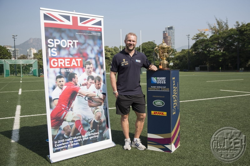 Rugby World Cup Trophy Tour - Hong Kong