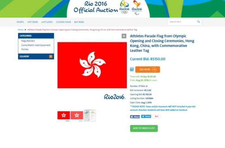 HKflag_auction_RioOlympic_20160809