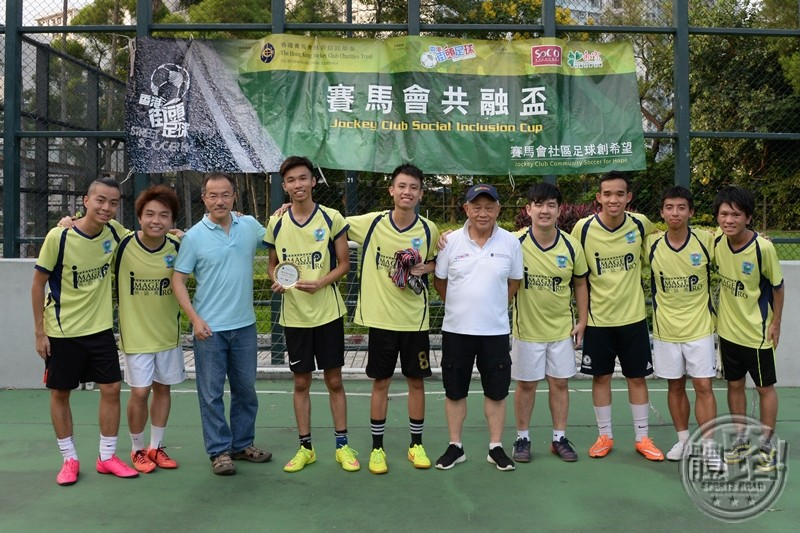 street_soccer_hkjc_social_inclusion_cup_day2_20160919-28