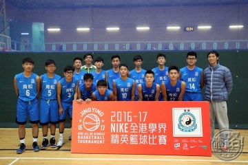 sportsroadjunior_junior11_basketball_jingying_p5_20170120-10