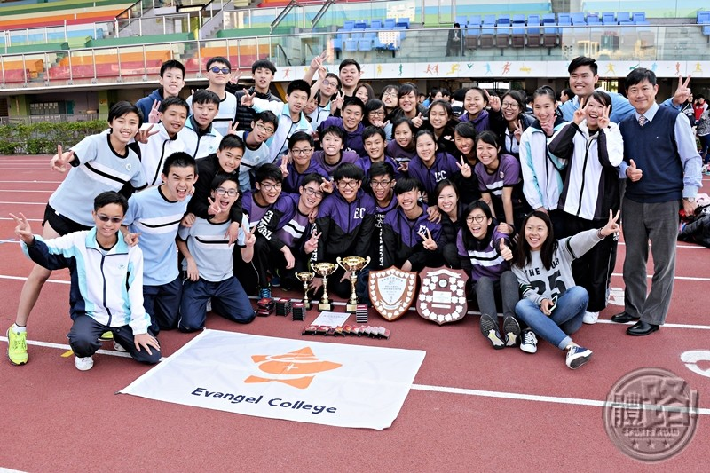 interschool_athletics_hkklnd3a2_20170214-23