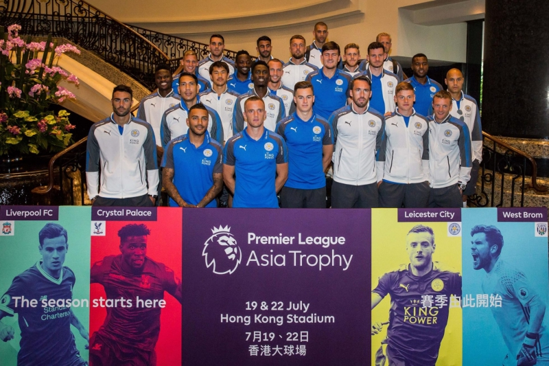 leicestercity_football_20170717-05