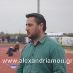 alexandriamou_aris_260098