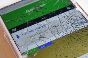 iphone-6s-screen-broken