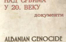 Шиптарски геноцид над Србима у 20. веку.