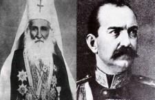 Митрополит Србије Михаило и Епископ рашко-призренски Артемије