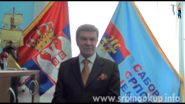 Borislav Pelevic