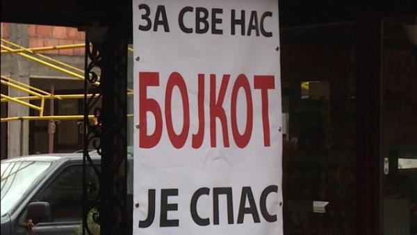 bojkot123