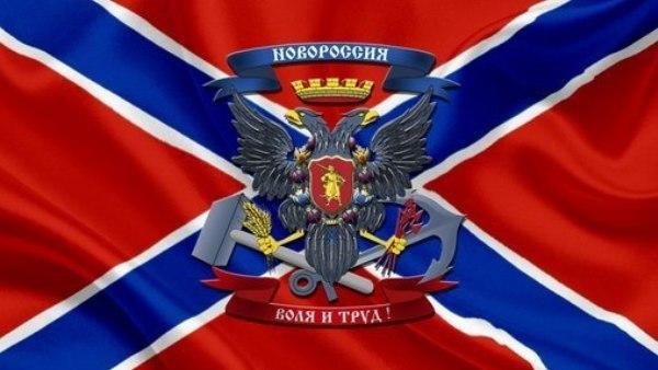 novorusija-nova1