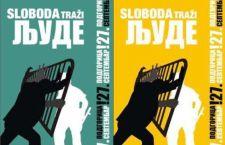 Данас почињу протести у Подгорици: Ништа више неће бити исто