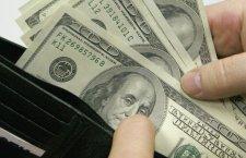 Крај хегемоније долара