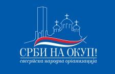 Србијо пробуди се, децу ти убијају и породицу уништавају
