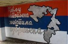 Четврт века србског државотворног бисера