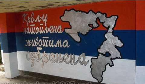 Republika Srpska grafit