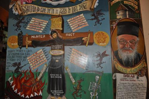 Skit Pokrova Presvete Bogorodice Ilustracija
