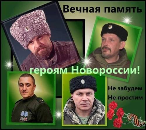 Heroji Novorusije