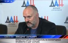 Посматрач из Србије позвао народ ДНР да не дозволе другима да одлучују о њиховој судбини