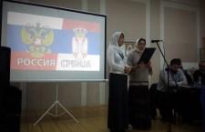 Трибина Русија не Запад - IMG_20161014_194533