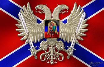 Новорусија застава