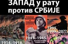 Најава трибине у Шапцу – Запад у рату против Србије