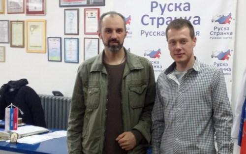 Руска странка Шабац потписи за Стаматовића IMG_20170311_114920