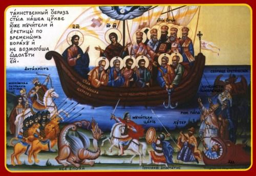 Pravoslavna Crkva i njeni protivnici