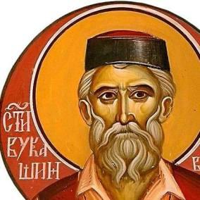 Свети мученик Вукашин Клепачки