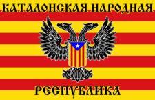 Злоупотреба Каталоније