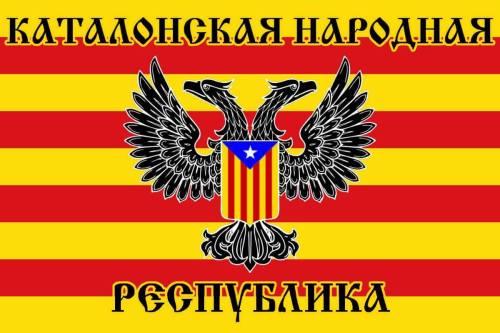 Каталонија Республика